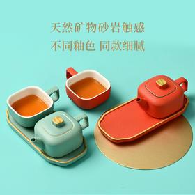 小巨蛋中国风四合如意一壶一杯一茶盘居家办公花茶快客杯