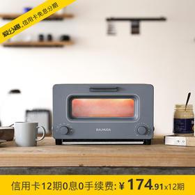 BALMUDA 巴慕达 日本蒸汽电烤箱 迷你小型家用烘焙多功能智能烤箱 多士炉