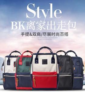 日式经典款--BOOK波珂离家出走双肩包、男女学生书包旅行包