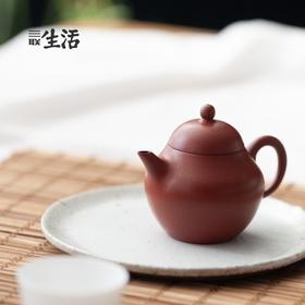 三联生活款 · 朱泥梨形小品壶 (顺丰发货)