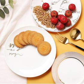 江中猴姑山楂麦芽酥性饼干15天装720g 代餐猴头菇饼干30包装