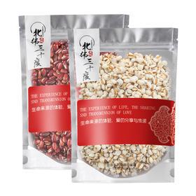 薏米赤小豆组合 1000g