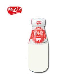 新鲜扬子江 瓶装牛奶 酸奶  一键订购 每日新鲜送到家!