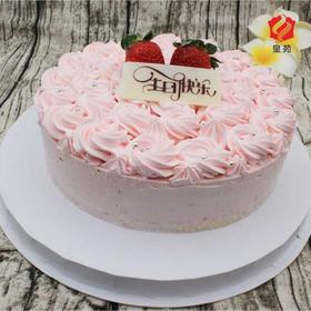 【满满的少女心】甜粉佳人~草莓味慕斯蛋糕