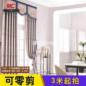 布料/提花系列/TMY-F06高精密三色巾黑丝提花布(高2.8米-3.2米)