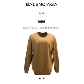 B***卫衣,独家打版定制面料!版型是os的,定色面料定色螺纹OS版型,棉感极佳。