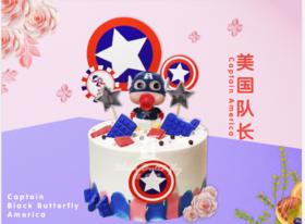 【新款】美国队长·Q版 卡通蛋糕
