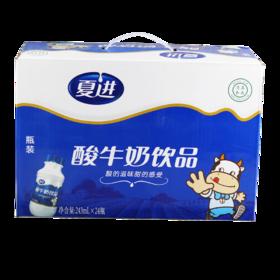 夏进酸牛奶243ml*24瓶