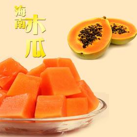 海南红心木瓜 | 口感柔滑 清甜香浓 | 3斤【严选X水果蔬菜】