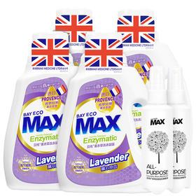 英国 贝纯薰衣草持续散香洗衣液1.2kg*4瓶送2支全能去渍精华进口酵素促销组合装家用