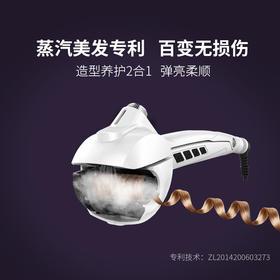 韩国ulike喷雾自动卷发器大卷陶瓷电卷发棒女网红款烫发器不伤发懒人神器