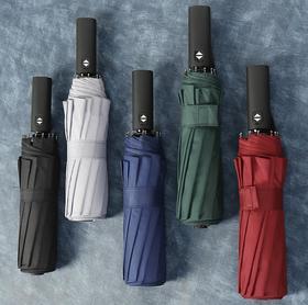 【伞】全自动雨伞折叠太阳伞   防紫外线