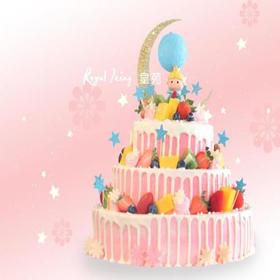 【送宝贝】小王子~造型类天然淡奶儿童蛋糕(2磅起订)