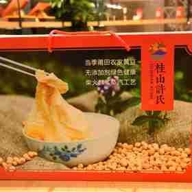 桂山许氏豆腐皮