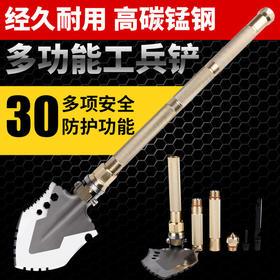 远途户外装备兵工铲多功能铲子防身多功能工兵铲野外求生工具自驾游