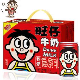 旺旺 旺仔牛奶礼盒装145*20铁罐整箱