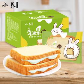 植物牛油果夹心吐司切片面包办公室休闲早餐零食糕点680g