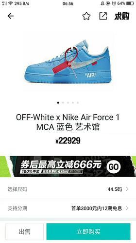 """【情侣款】纯原版本--OFF-WHITE x Nike Air Force 1 """"MCA"""" 蓝银勾 ! 这款OFF-WHITE x Air Force 1 MCA 蓝色艺术馆在设计上延续了 OFF-W"""