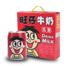 旺旺 旺仔牛奶245ml*12罐装整箱