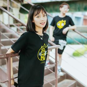 【小Z福利社】无限可能 - 站酷13周年限量款T恤(预售)