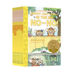 儿童英语听说绘本第2级全8册 3-10岁幼儿童适读