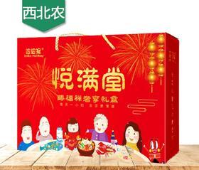 【年货】.坚果礼盒组合装每日混合坚果零食礼包2100g送礼春节干果炒货特产
