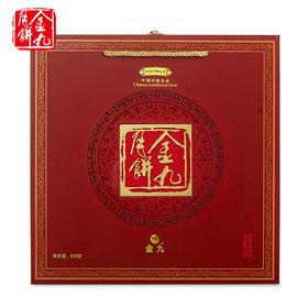 金九 七星伴月礼盒月饼 875克/盒