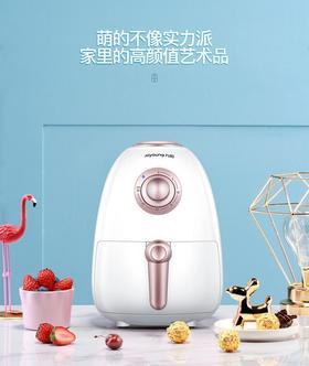 【空气炸锅】.九阳空气炸锅KL20-J71白色家用无油低脂多功能电炸锅