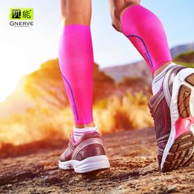 斯巴克肌能运动压缩小腿套 - 护小腿,缓解肌肉疲劳