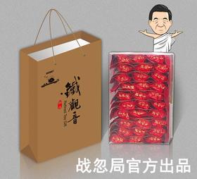 【战忽局请你喝茶】安溪铁观音丨茶叶合集
