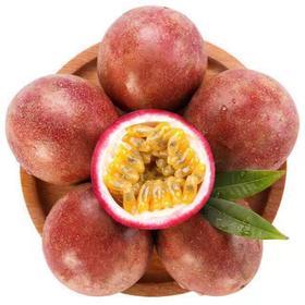 广西北流百香果--酸爽多汁,颗粒饱满,香气袭人,富含维生素C,百香果蜂蜜水,养颜