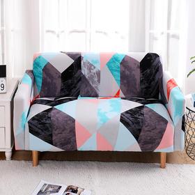 【简约美观】四季通用弹力沙发套 全包防滑沙发垫 单人双人贵妃组合沙发巾