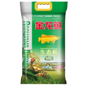 金龙鱼生态稻 5kg/袋