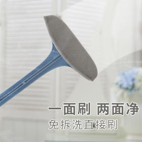 【下单送百洁布】创意网纱纱窗清洁刷 加长手柄免吃灰除尘刷