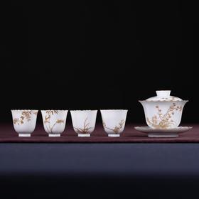 雕刻梅兰竹菊描金茶器
