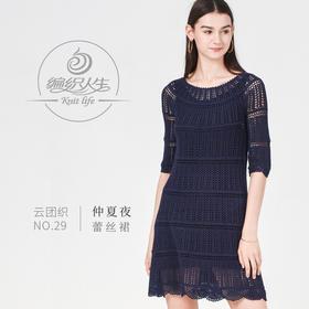 云团织NO.29仲夏夜蕾丝裙 材料包非成品 含图解不含视频