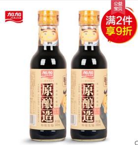 加加 原酿造特级酱油 500ml*2瓶 凉拌炒菜蘸食特级生抽 头道原汁酱油