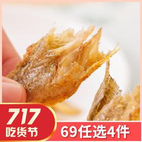 轻脆鲜美香酥化渣 味BACK 青岛香酥小黄鱼 130g/袋
