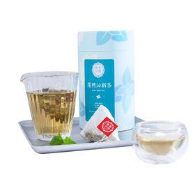 【新品】喜善花房 薄荷沁新茶 45g/罐