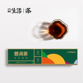 2019 普洱茶 · 有机熟茶154g(7g*22片)
