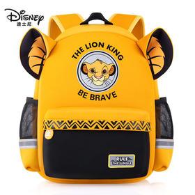 【超轻萌书包 只有1个苹果的重量】迪士尼狮子王书包 2-6岁幼儿园超轻双肩包 360度均有反光条