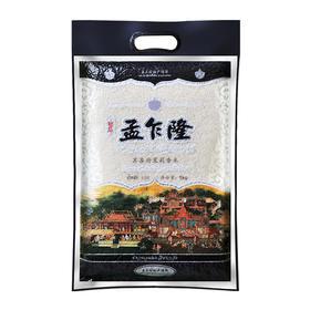 孟乍隆苏吝府香米 5kg/袋