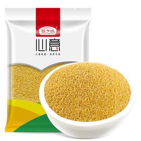 黄金苗黄小米1kg(燕之坊 C01010030005 )