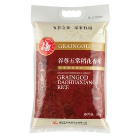 谷尊五常稻花香米 5kg/袋