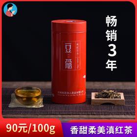 【19春茶现货】 2019春茶《豆蔻》 2送1 凤庆早春特级滇红茶  100g/罐
