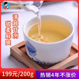 【2018春茶,买5送1】南茗佳人2018年古树普洱生茶悦泉 200g/饼