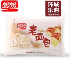 盼盼奶香味老面包310g-902324
