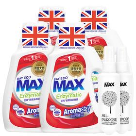 英国 贝纯洗衣液香薰洗衣凝露香味持久1.2kg*4瓶送2支全能去渍精华进口酵素促销组合装家用