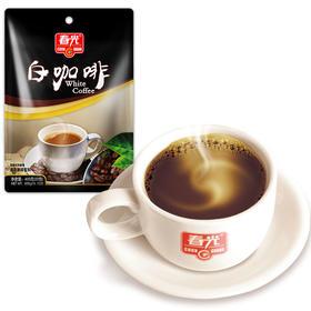 春光食品 海南特产 冲调 白咖啡 传统工艺焙烤 咖啡香 400g 袋