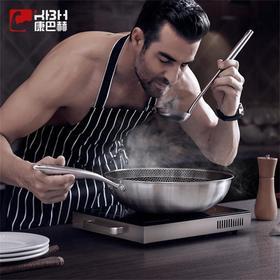 德国康巴赫第二代蜂窝无油烟炒锅 食品级304不锈钢炒锅 家用炒菜锅